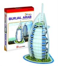 Hình ảnh của Khách sạn Burj Al Arab - Dubai (S3007)
