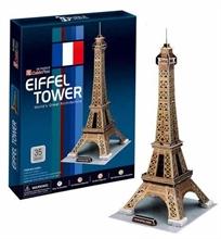 Hình ảnh của Tháp Eiffel - Pháp (C044h)