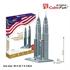 Hình ảnh của Tháp đôi Malaysia (MC084h)