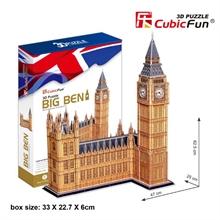 Hình ảnh của Tháp đồng hồ Bigben - UK (MC087h)