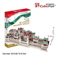 Hình ảnh của Tòa nhà Quốc hội Hungary (MC111h)