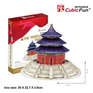Hình ảnh của Đền thờ Heaven - Trung Quốc (MC072h)