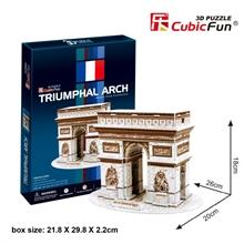 Hình ảnh của Triumphal Arch- Khải hoàn môn (C045h)