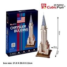 Hình ảnh của Tòa nhà Chrysler - Mỹ (C075h)