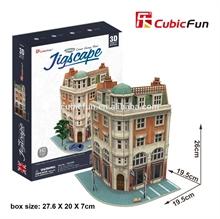Hình ảnh của Jigscape - Corner Saving Bank (HO4102)