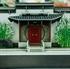 Hình ảnh của Khu vườn nối liền trời đất - Lingering Garden (Classical Gardens of Suzhou)- MC166h