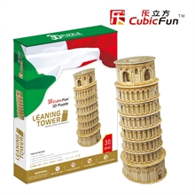 Hình ảnh của Tháp nghiêng Pisa - Ý (MC053h)