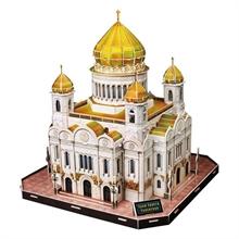 Hình ảnh của Cathedral of Christ the Savior-MC125h
