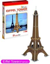 Hình ảnh của Tháp Eiffel -S3006h