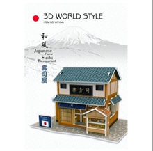Hình ảnh của Bộ nhà truyền thống Nhật Bản - Sushi Restaurant - W3104h