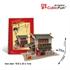 Hình ảnh của Bộ nhà truyền thống Trung Quốc - Chinese Snack Shop- W3129h