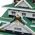 Hình ảnh của Kiến trúc Đền truyền thống Nhật Bản - Osaka Castle - W3149h