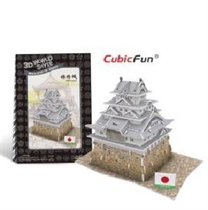 Hình ảnh của Kiến trúc Đền truyền thống Nhật Bản - Himeji Castle - W3150h