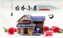 Hình ảnh của Japanese wooden house - Tea house - F120
