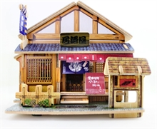 Hình ảnh của Japanese wooden house - Bar - F121