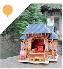 Hình ảnh của Chinese wooden house - Opera Store- F130
