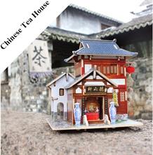 Hình ảnh của Chinese wooden house - Tea house- F131
