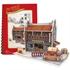 Hình ảnh của Chinese Restaurant - Qilu - w3181h