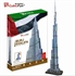 Hình ảnh của Tháp Khalifa (Dubai) - MC133h