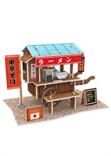 Hình ảnh của Bộ nhà truyền thống Nhật Bản - Ramen  Cart - W3103h