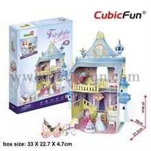 Hình ảnh của Fairytale Castle - P809h