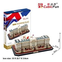 Hình ảnh của Buckingham Palace - MC162h