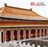 Hình ảnh của Điện Thái Hòa (MC127h)