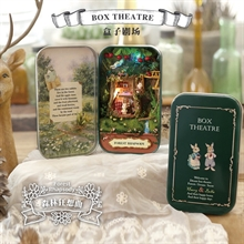 Hình ảnh của Box Theatre - Forest Rhapsody