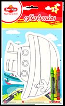 Hình ảnh của Gỗ tô màu con tàu hải quân với sáp màu Star Kids K-210/1